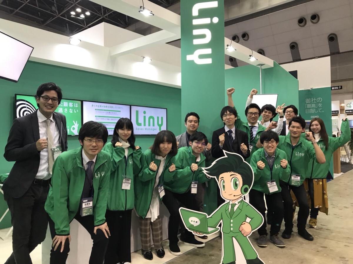 東京ビックサイトリードエグジビション ジャパン株式会社主催「2018年Japan IT Week 春」にブース出展