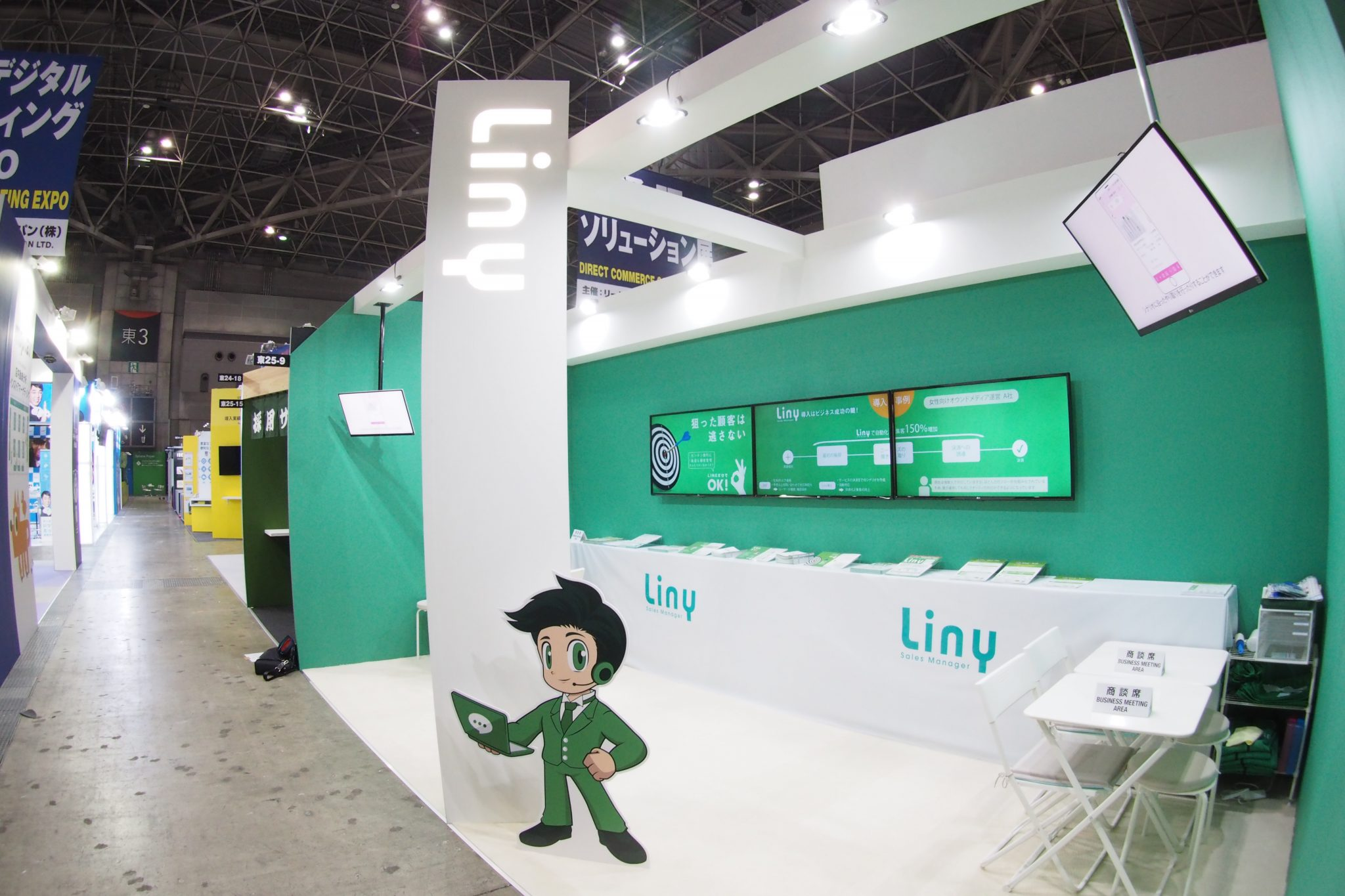 販促expo2018夏にLINE@で顧客管理と販促ができるツールLinyが出展