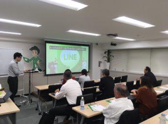 LINE@活用セミナーを開催中